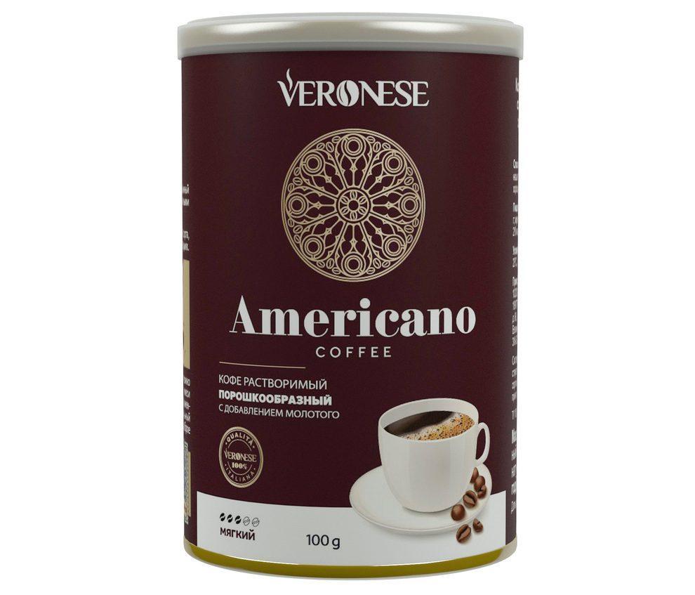 Veronese Americano