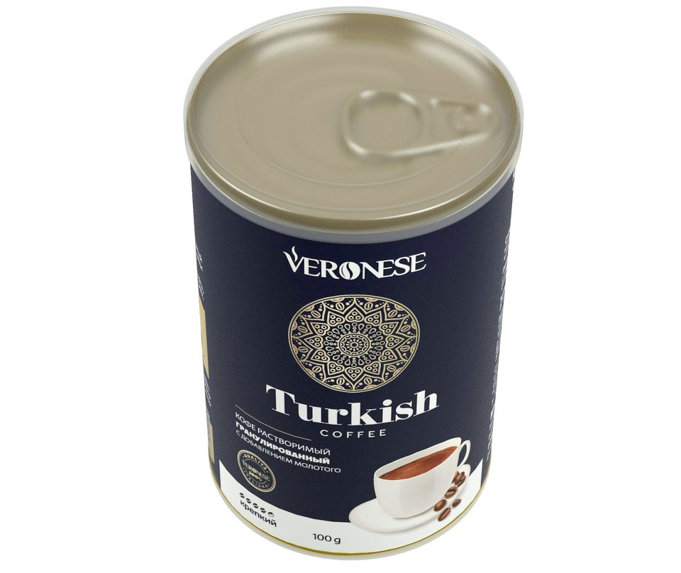 Veronese Turkish