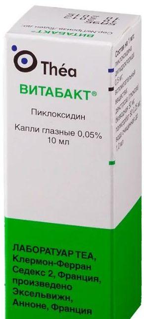 Vitabakt E1592532158977