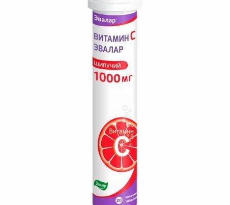 vitamin s 450x400 - Топ рейтинг 6 лучших препаратов с витамином С: состав, назначение, правила приема
