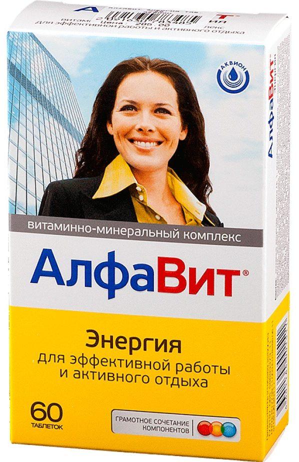 Vitaminy Alfavit Ehnergiya E1589289289201
