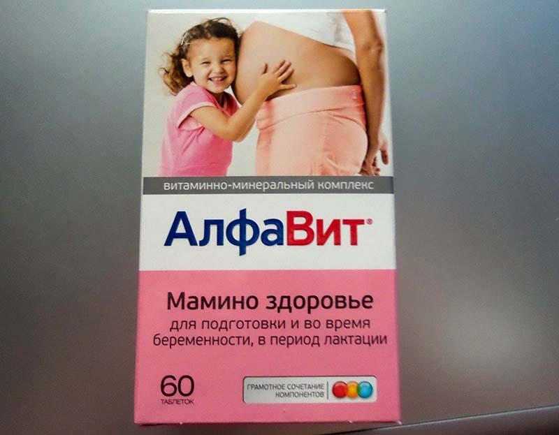Vitaminy Alfavit Mamino Zdorove 1454597633