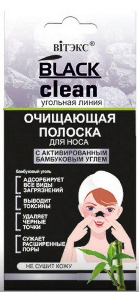 Viteks Black Clean Gluboko Ochishhayushhie Poloski Dlya Nosa 1sht. 490x1024