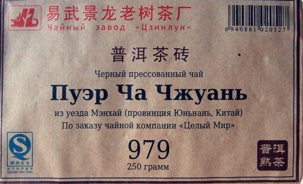 Vneshnij Vid Upakovki E1589912347541