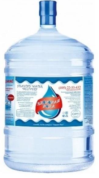 Voda Pitevaya Zdorovaya Voda Negazirovannaya Pet