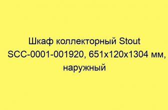 Wapt Image 26424 335x220