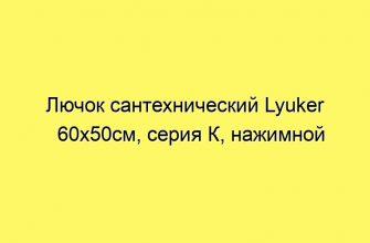 Wapt Image 26611 335x220