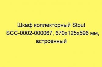 Wapt Image 26653 335x220