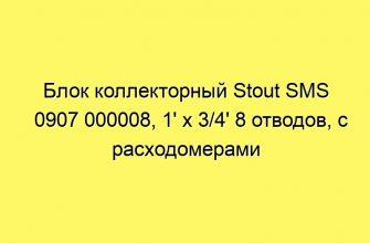 Wapt Image 26756 335x220