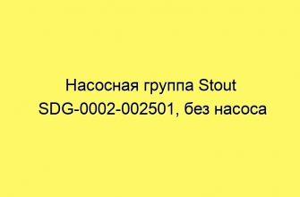 Wapt Image 26758 335x220