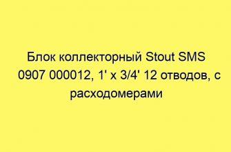 Wapt Image 26760 335x220