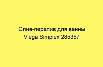 Wapt Image 26762 335x220