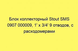 Wapt Image 26764 335x220