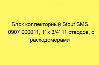 Wapt Image 26766 335x220