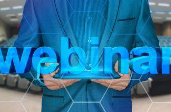 webinar 2636737 1920 0 335x220 - Рейтинг лучших сервисов для организации и ведения вебинаров на 2021 год