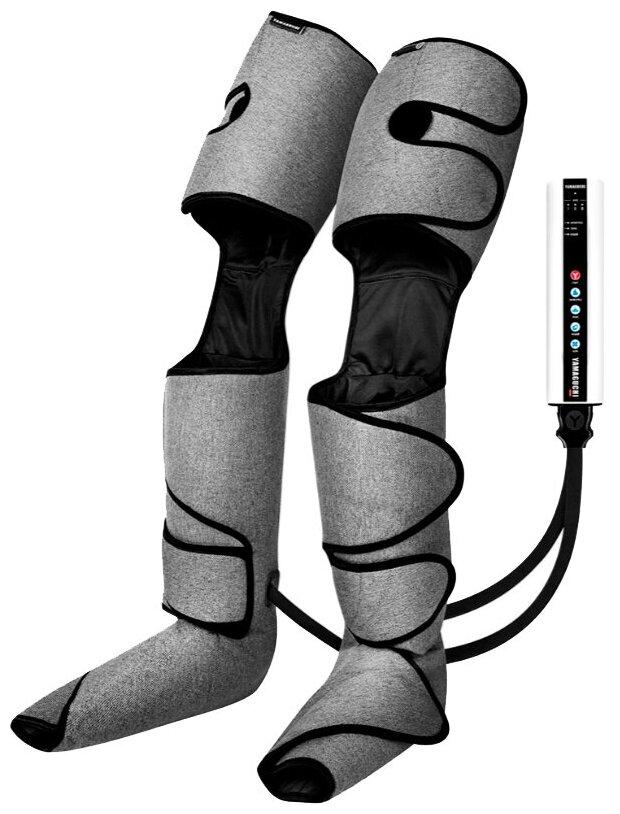 Yamaguchi Limfodrenazhnyj Apparat Air Boots Max