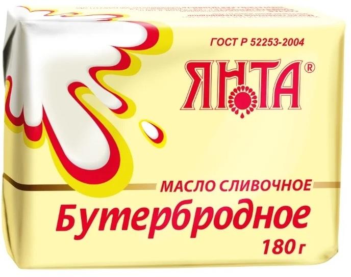 Yanta