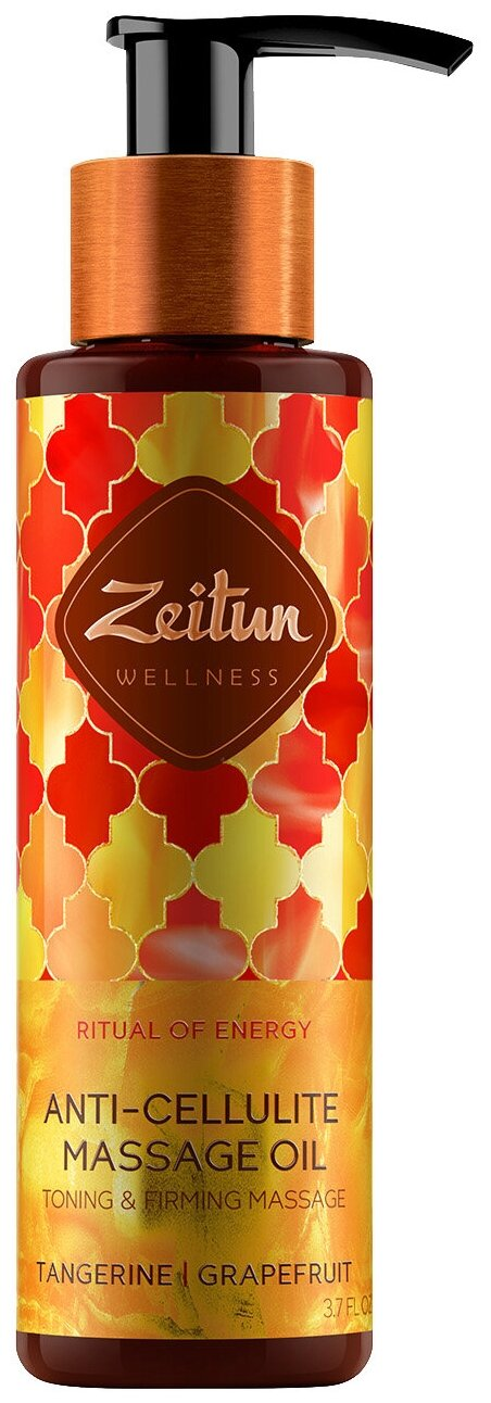Zeitun Maslo Wellness Massazhnoe Anticzellyulitnoe Ritual Energii