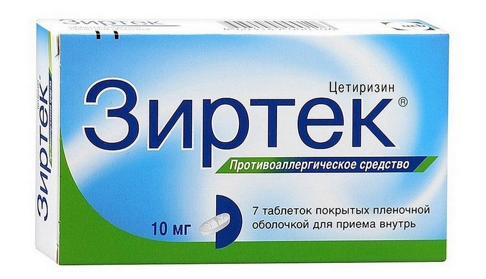 Zirtek